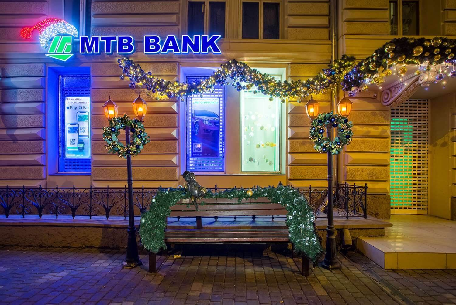 The NBU has set an operation hours schedule for banks during the quarantine New Year holidays. - photo - mtb.ua