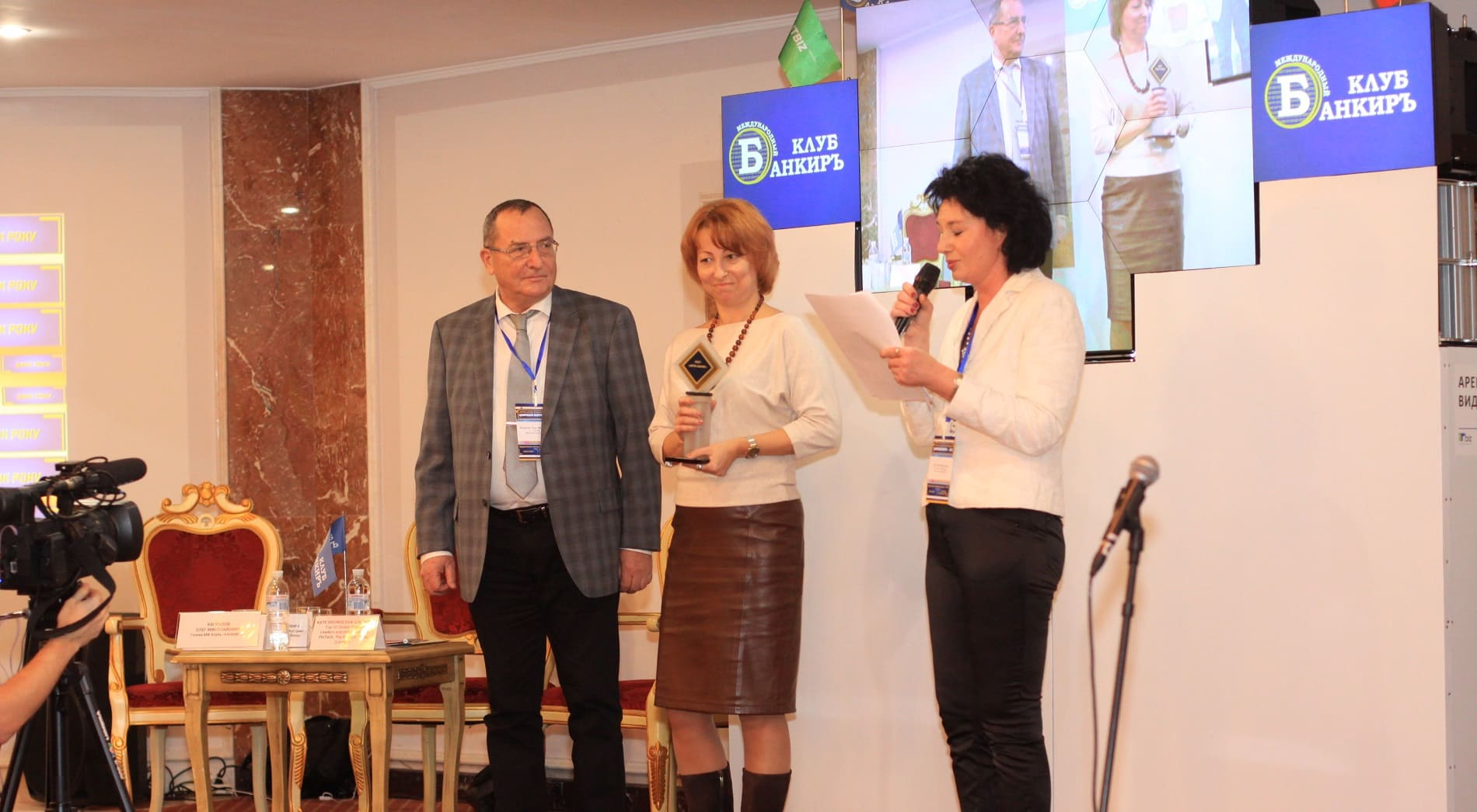 MTBANK - Laureate of the Bank of the Year 2019 Award - photo - mtb.ua