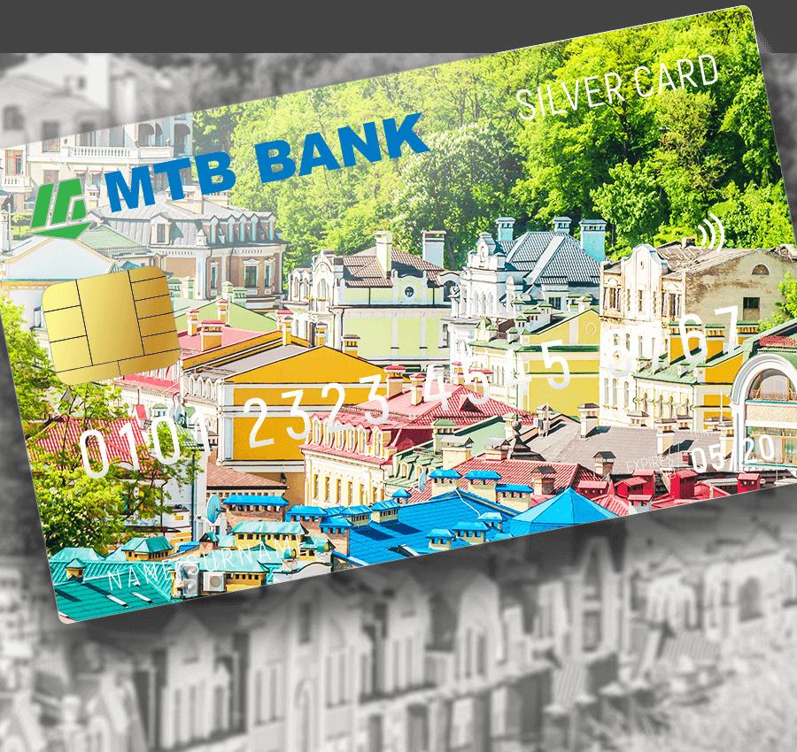 Кредит під заставу нерухомості від МТБ БАНКу – в ТОП-11 кращих кредитних програм - фото - mtb.ua