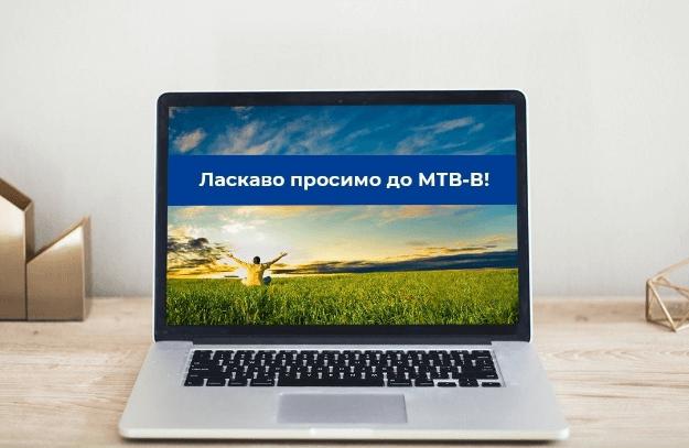 З Днем підприємця! - фото - mtb.ua