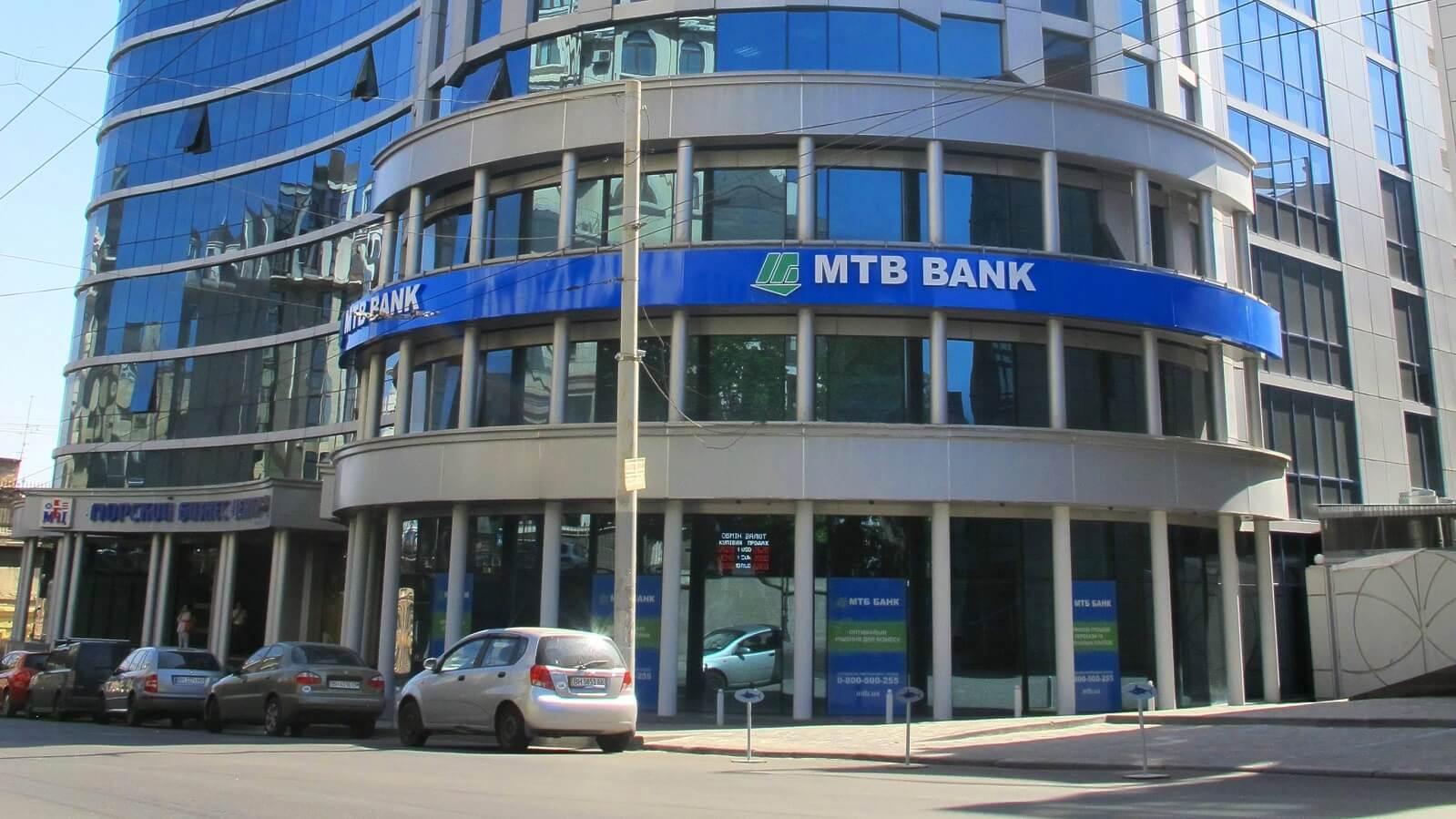 Відділення МТБ БАНКу: зручно та безпечно - фото - mtb.ua