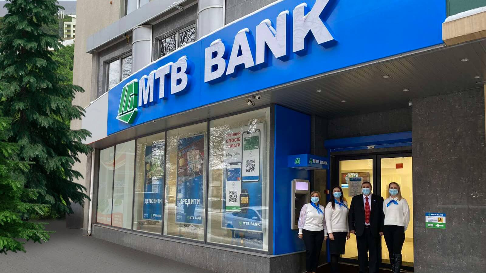 MTB BANK has opened its branch in Rivne