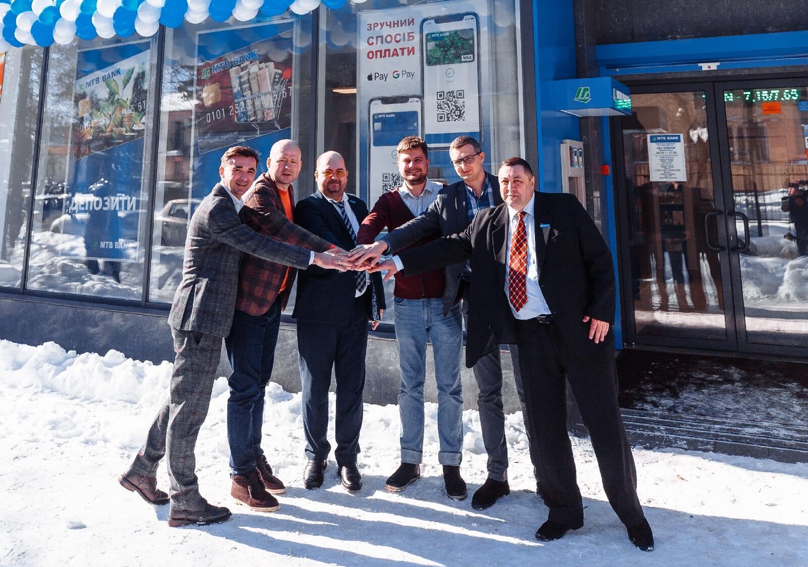 MTB БАНК - новый эксклюзивный партнер НК Верес - фото - mtb.ua