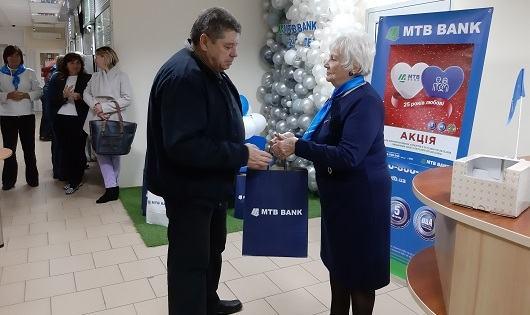 25 років МТБ БАНКу - 25 клієнтам подарунки! - фото - mtb.ua
