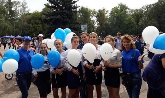 УРОЧИСТОСТІ В КРОПИВНИЦЬКОМУ - РАЗОМ З МТБ БАНКом - фото - mtb.ua