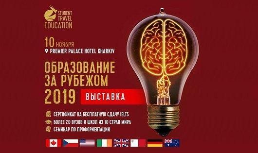 Оплачивайте обучение за рубежом в МТБ БАНКе - фото - mtb.ua