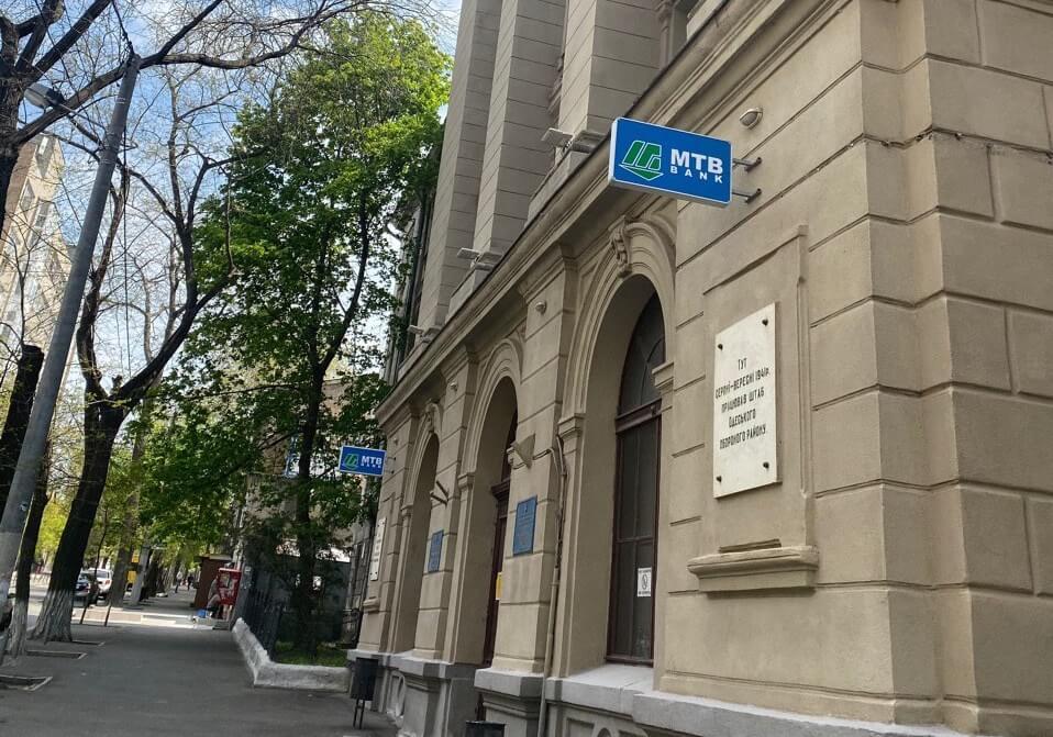 Нове  відділення - фото - mtb.ua