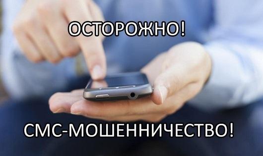 Мошенники снова активизировались!  - фото - mtb.ua