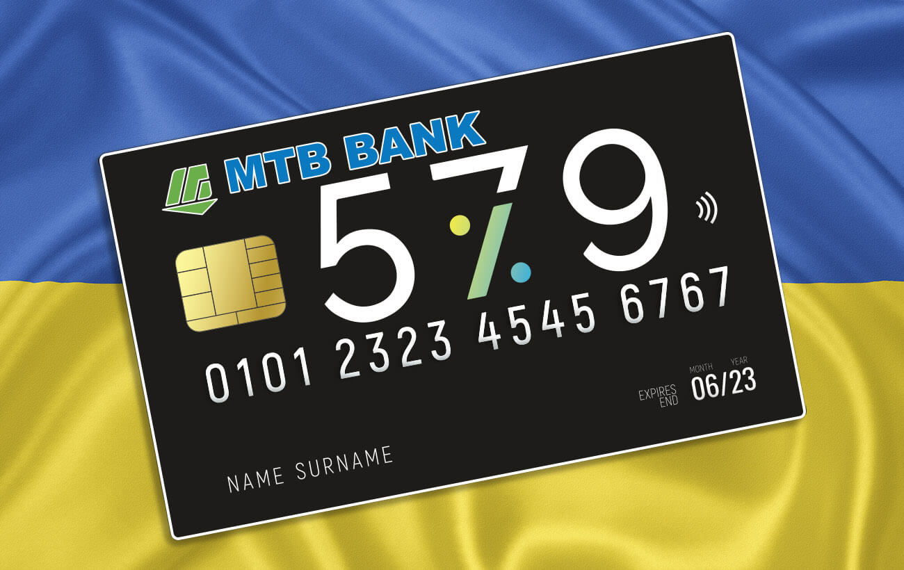 МТБ БАНК приєднався до Державної програми «Доступні кредити 5-7-9%» - фото - mtb.ua