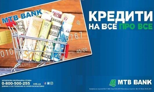 НА ФІНАНСОВОМУ РИНКУ ВСЕ СПОКІЙНО - фото - mtb.ua