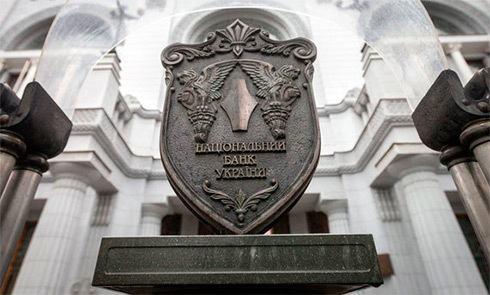 НБУ: Українські банки за 2 квартал закрили понад 300 відділень - фото - mtb.ua