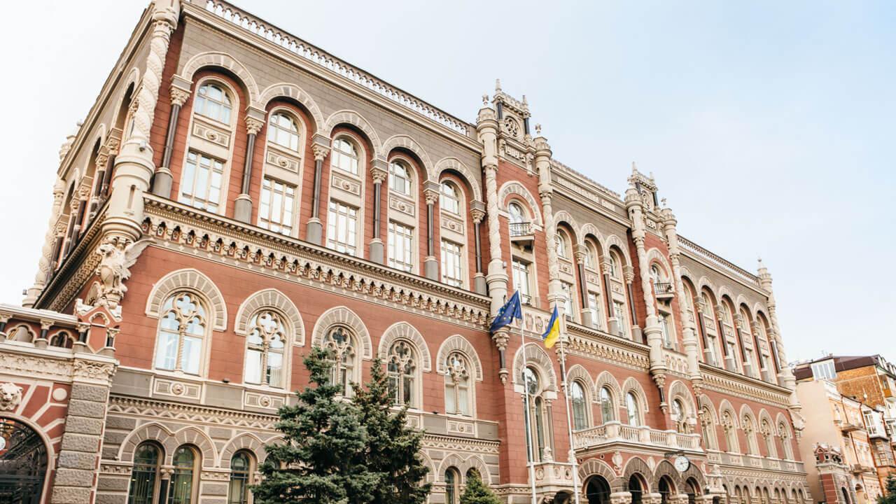 Щодо зміни реквізитів поточних рахунків у зв'язку з змінами плану рахунків бухгалтерського обліку банків України - фото - mtb.ua