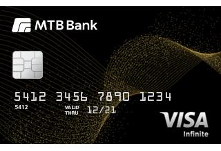 Card «MTB INFINITE»