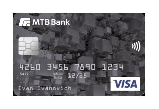 Картка для отримання зарплати «PLATINUM»