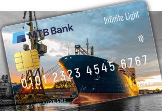 Карточка для моряков «INFINITE LIGHT»