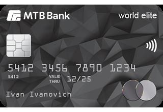 Card «MTB ELITE»